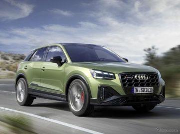 アウディ Q2 改良新型に最強「S」、300馬力ターボ搭載…欧州発表