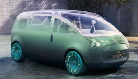 MINIが未来のミニバン提案、自動運転のEVで…『ビジョン・アーバノート』[動画]