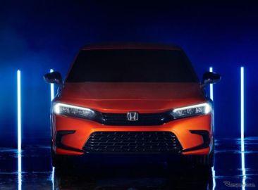 ホンダ シビック 新型、11代目を発表…2021年春に米国発売[動画]