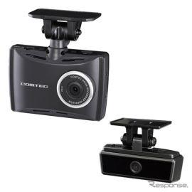 コムテック、2カメラ高画質ドラレコ発売  前方・後方をしっかり記録