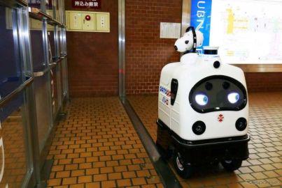 地下街でロボットによる無人消毒液散布 日建設計シビルとZMPが実証実験を実施