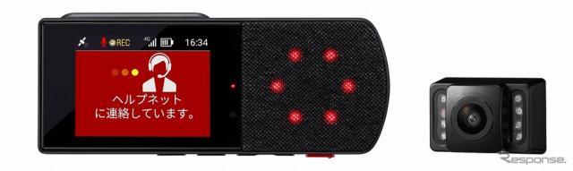 パイオニア 緊急通報機能付き通信ドライブレコーダー「ドライブレコーダー+」《写真提供 パイオニア》