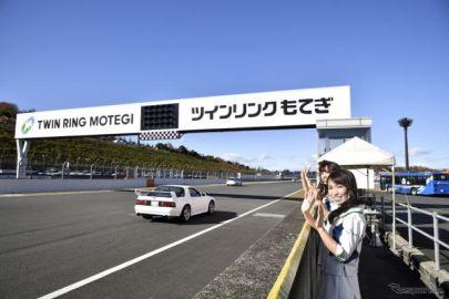 レースの合間に自家用車パレード…スーパー耐久 第4戦