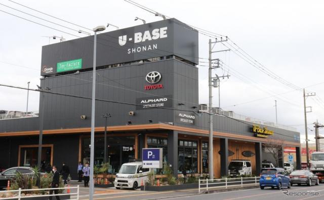 U-BASE湘南:横浜トヨペットが運営する複合型ショップ《写真撮影 中尾真二》
