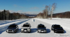 5GとセルラーV2Xで自動運転車の合流を支援、実地検証に成功 ソフトバンクとスバル