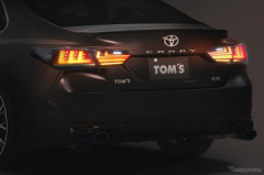 トムス、ハリアー(60系)/カムリ用LEDテールランプ・シーケンシャルを発売