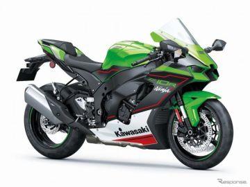 カワサキが2021年モデル発表、Ninja ZX-10Rなど3機種を国内導入へ