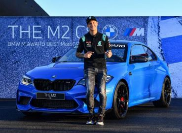 BMW M2に軽量版「CS」、MotoGP 予選最速のファビオ・クアルタラロ選手が獲得