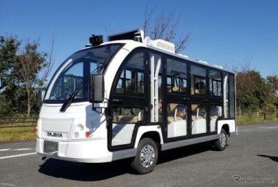 複数都市の自動運転車を1カ所で遠隔監視 実証実験を予定