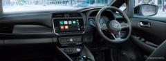 日産コネクテッドカー開発の最前線と最新トレンド、無料WEBセミナー開催 12月10日