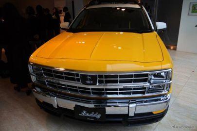 【光岡 バディ】トヨタRAV4がベース、アメリカンSUVらしい直線的デザインを表現
