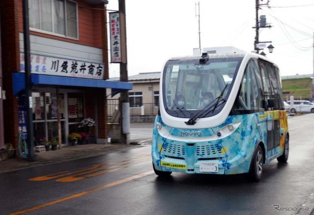 茨城県境町で11月26日より自動運転バスの定常運行開始した