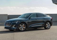 アウディのEV『e-tronスポーツバック』2021年型、充電機能をアップデート…欧州発表