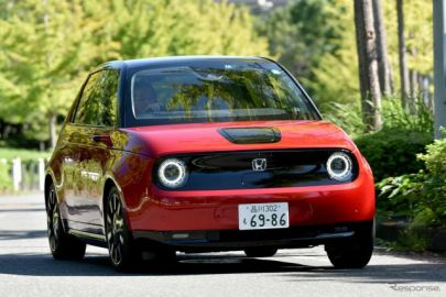 EVの購入補助金、現行の2倍・80万円に---政府が検討[新聞ウォッチ]