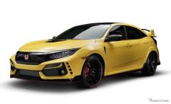 ホンダ シビックタイプR リミテッドエディション、米国第1号車を10ドルで獲得?