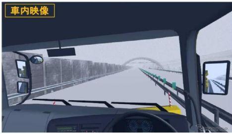 除雪車オペレーターを育成するシミュレーターを開発
