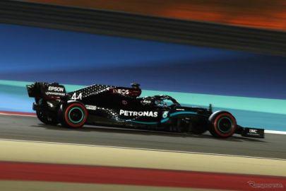 【F1 バーレーンGP】初日はハミルトンがトップ…レッドブル・ホンダのフェルスタッペンが2番手