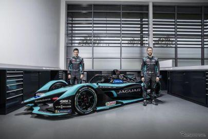 ジャガーがFIA フォーミュラE 世界選手権の新型車を発表