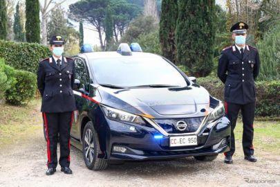 日産 リーフ、イタリア・カラビニエリ警察に52台を納車…国立公園や自然保護区