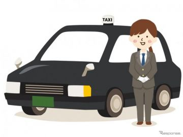 タクシーに定期券や変動迎車料金 導入を解禁