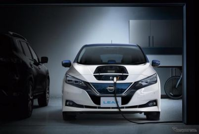 東京都板橋区、公用車にタイムズカーシェアのEVを採用…一般会員も利用可能