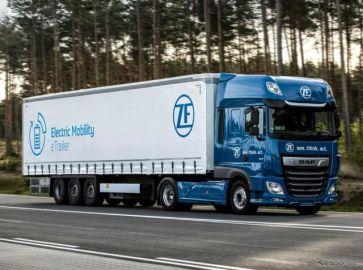ZFの電動パワートレイン「eTrailer」、イノベーションアワード受賞…欧州自動車部品工業会