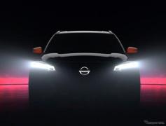 日産 キックス に2021年型、12月8日米国発表…ティザー