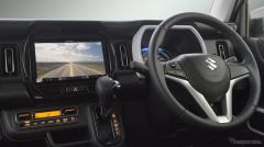 スズキ ハスラー 新型に大画面9インチ市販ナビを装着、カナックが取付キット発売