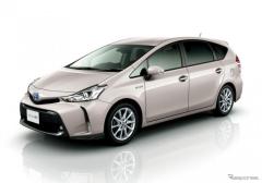 トヨタ自動車、プレミオ、プリウスα など5車種の生産終了を発表
