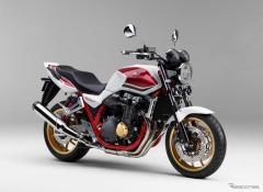 ホンダ CB1300シリーズ 新型、ホームページで先行公開…スロットルバイワイヤなど採用