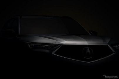 アキュラのフラッグシップSUV、『MDX』次期型…市販モデルを12月8日発表