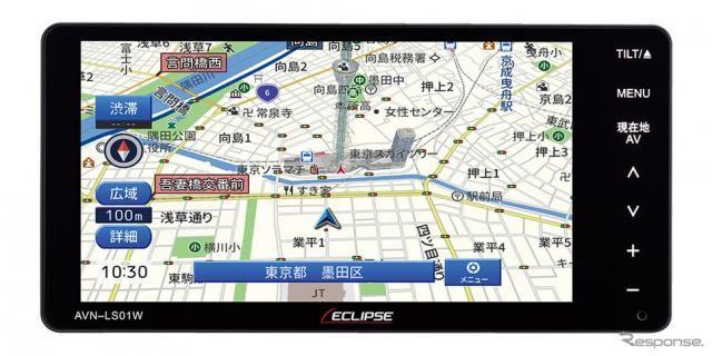 イクリプス カーナビ、エントリーモデル「LSシリーズ」発売へ