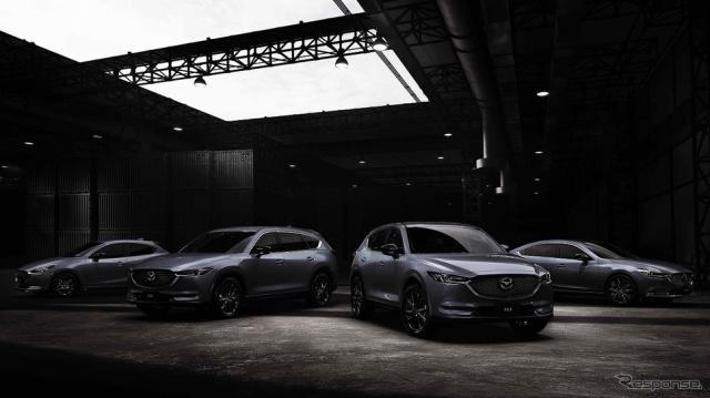 ブラックトーンエディションシリーズ、左からマツダ2、CX-8、CX-5、マツダ6