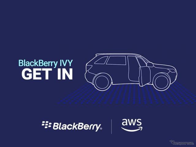 アマゾンとブラックベリーが共同開発したクラウドベースの自動車向けソフトウェアプラットフォーム「IVY」のイメージ《photo by Amazon》