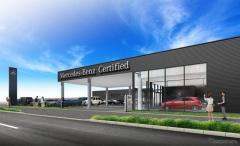 ヤナセ、メルセデスベンツ認定中古車販売を強化…世田谷桜丘など3拠点を新設