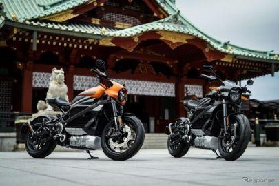 ハーレー初の電動バイク日本上陸!『ライブワイヤー』予約開始…価格は349万3600円