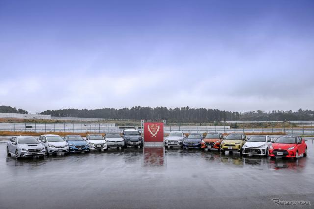 2020-2021 日本カー・オブ・ザ・イヤー 10ベストカー。この中から今年の一台が決まる《写真提供 日本カー・オブ・ザ・イヤー》