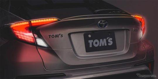 トヨタ C-HR 用LEDテールランプ・シーケンシャル、トムスが発売