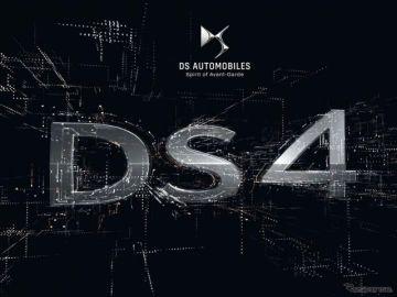 DS 4 次期型を開発中、3年ぶりの復活が決定…2021年後半に欧州発売