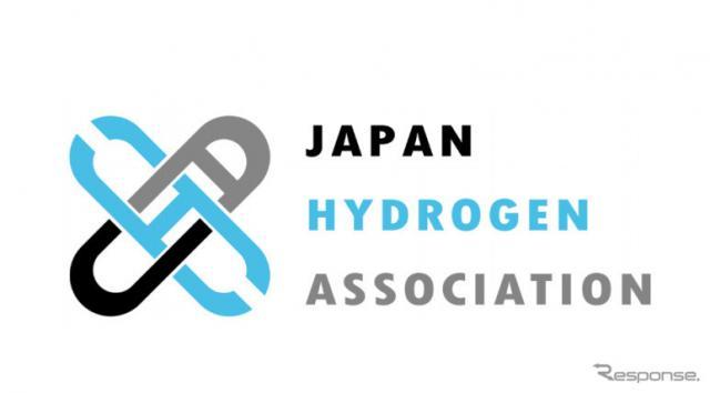 水素バリューチェーン推進協議会《図版提供 トヨタ自動車》