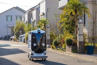 小型低速ロボットによる住宅街向け配送サービス、藤沢市で実証実験開始