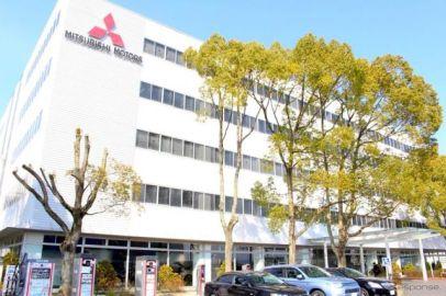 再建中の三菱自動車、希望退職に計画を上回る654人が応募[新聞ウォッチ]