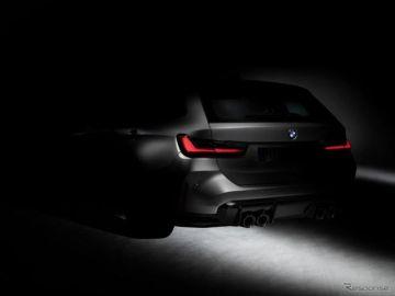 BMW Mが都市を埋め尽くす、開発中の M3ツーリング の姿も