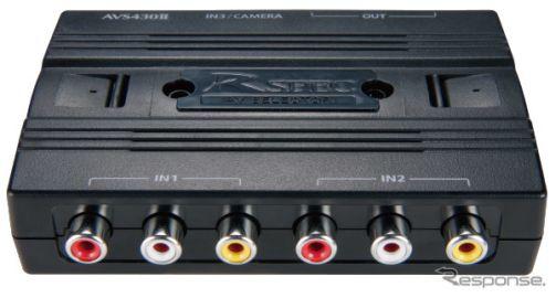 AV機器2台とリアカメラを自動切替、AVセレクターオート発売 データシステム