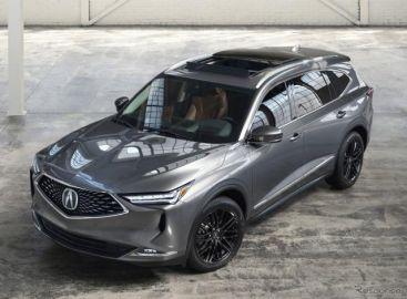 アキュラ『MDX』新型を発表…最上位SUVが4世代目に