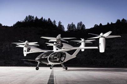 ウーバーの空飛ぶタクシー部門、トヨタ出資の米企業が買収