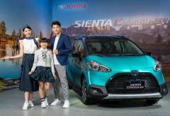 トヨタ シエンタ に「クロスオーバー」、最低地上高は20mmプラス…台湾で発表