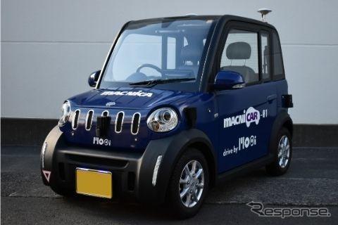 小型自動運転車《画像提供 パーセプティン》