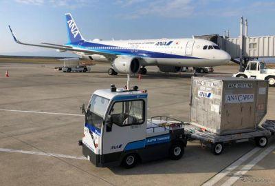 空港の地上支援業務、ロボットと自動運転を活用 佐賀空港で実証実験を予定