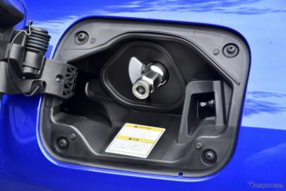 【トヨタ MIRAI 新型】レアメタル不使用のステンレス鋼を採用 愛知製鋼